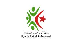 Ligue de Football Professionnel Algérie